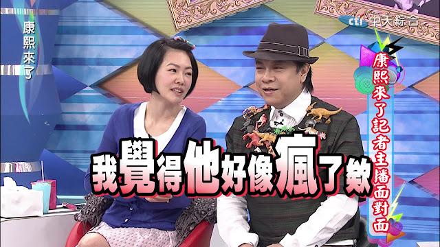 蔡康永和小S宣布請辭《康熙來了》,陳漢典稱蔡康永早已暗示