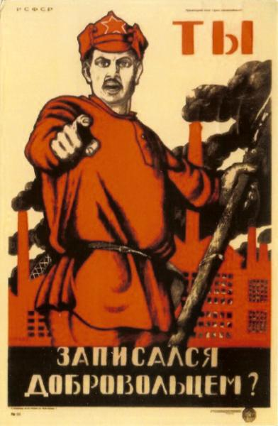 postcard reproduction of Soviet propaganda