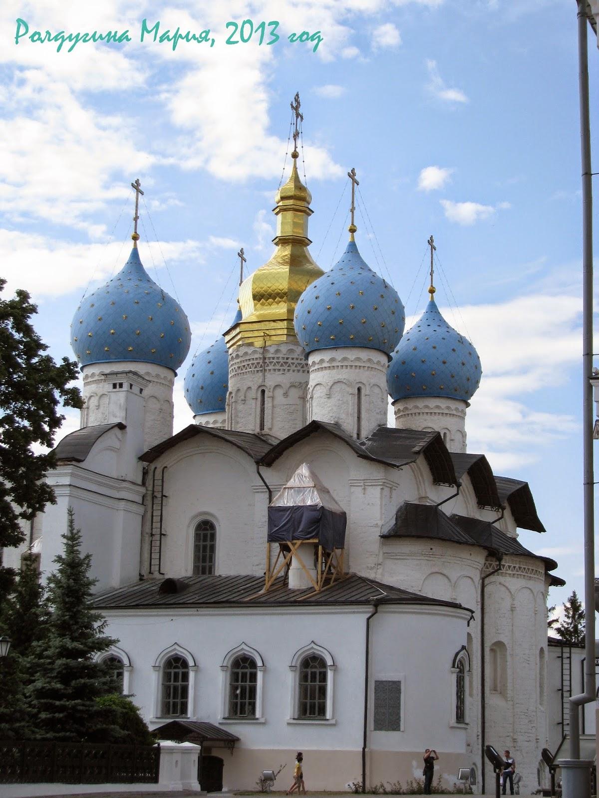 Казань Собор Пресвятой Богородицы фото