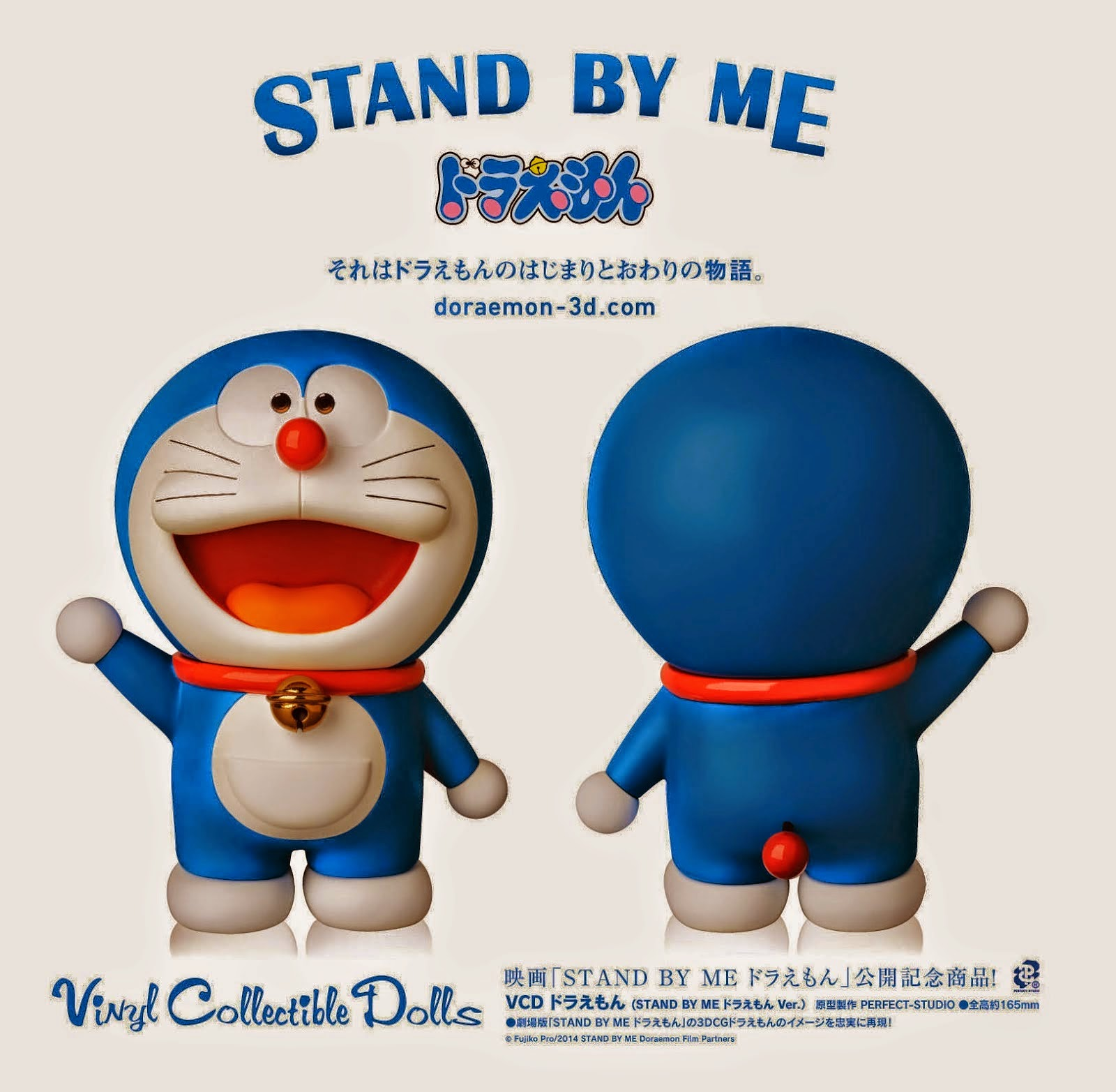 Download Film Stand By Me Doraemon