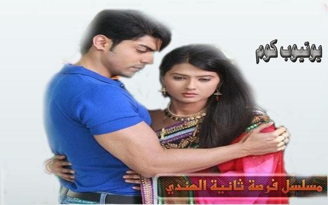 Image Mosalsal Hindi Tania Forsa Download