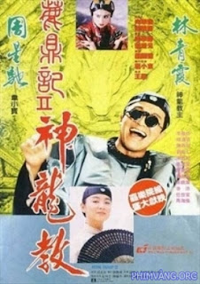 Tân Lộc Đỉnh Ký 2 - Royal Tramp 2 (1992)