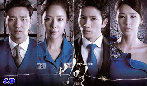 秘密Secret Love - 韩剧线上看sk-networks手機