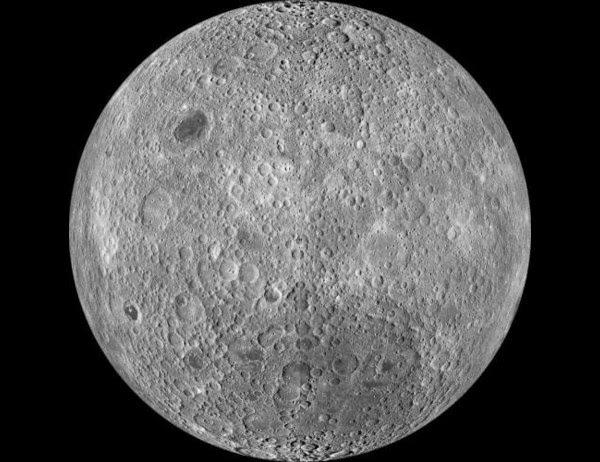 lado oculto de la luna