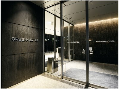 博多綠色飯店1號館 Hakata Green Hotel