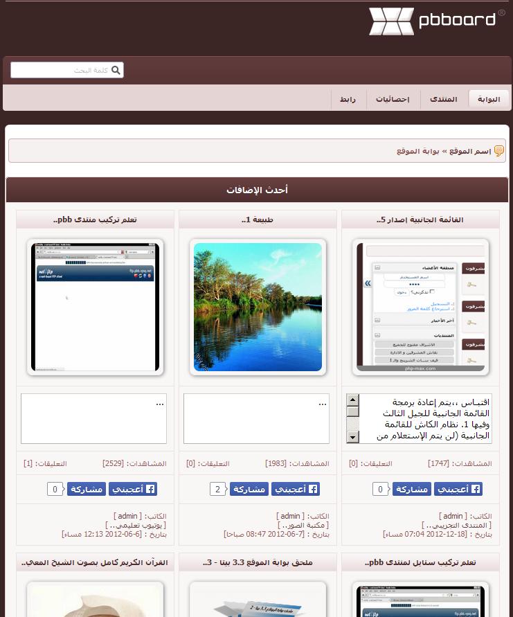 site_portal_myegy