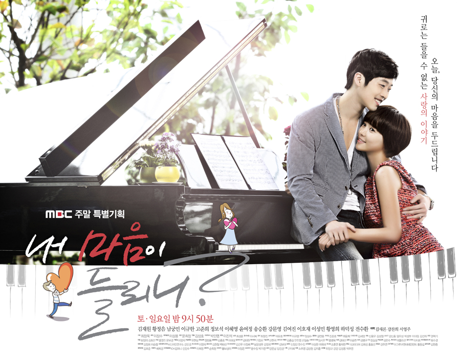 Dramas-Vostfr: Can You Hear my Heart