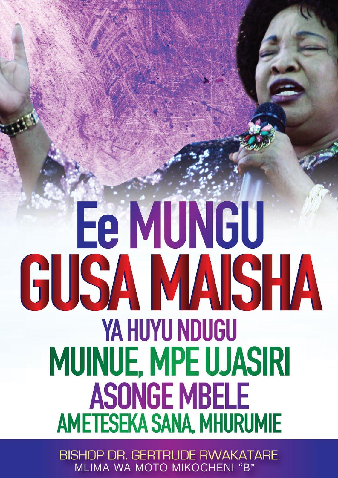 GUSA MAISHA YANGU