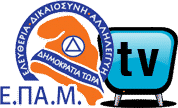 EPAM WEB TV