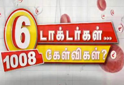 6 Doctors 1008 Questions 25-07-2014 Puthuyugam tv 6 doctorgal 1008 kelvigal Show