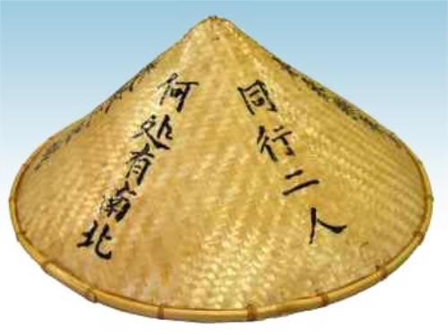 Bamboo Hat7