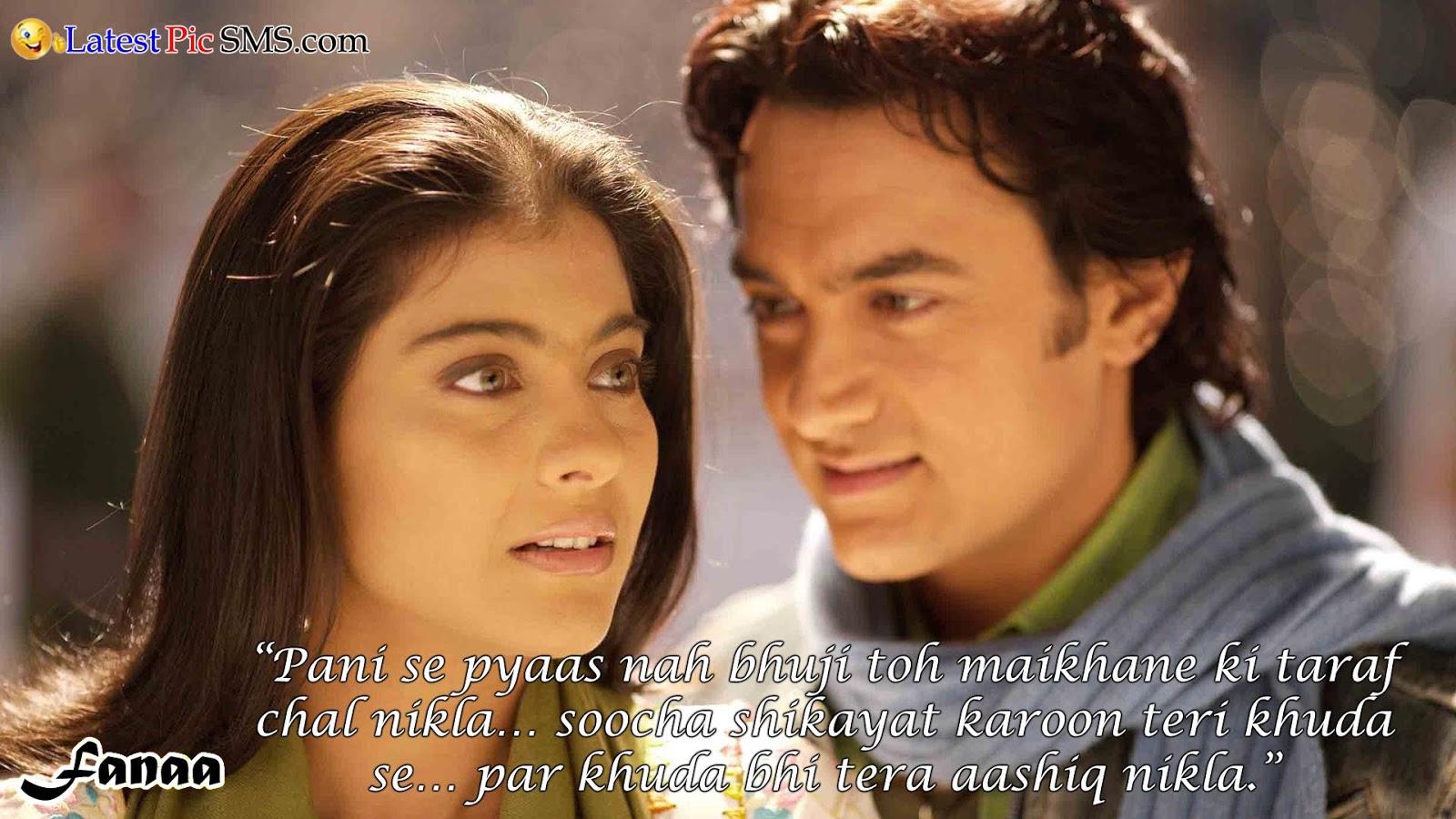 fanna kajol Bollywood Dialogues