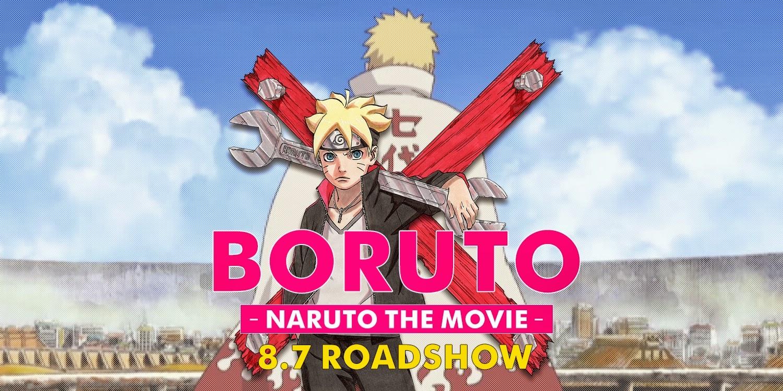 Boruto - Naruto The Movie -, Studio Pierrot, Masashi Kishimoto, Actu Ciné, Cinéma,