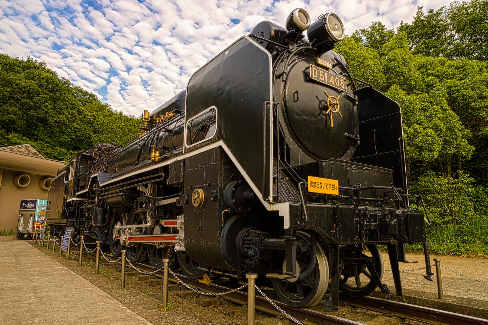 生田緑地に保存されている国鉄D51形蒸気機関車408の写真 HDR