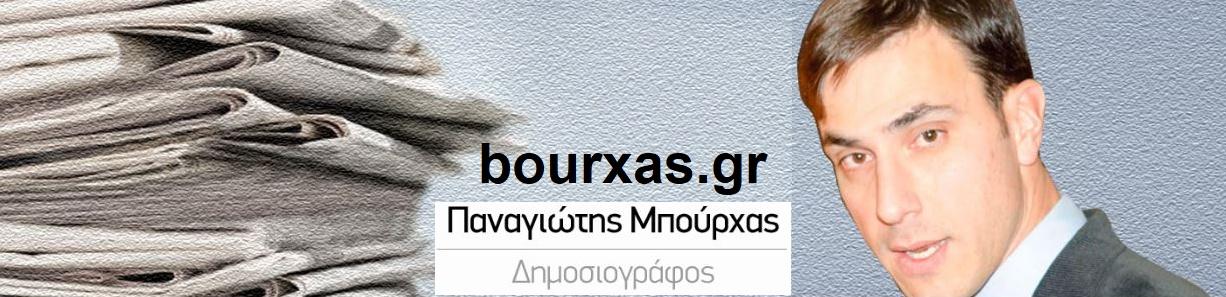bourxas.gr