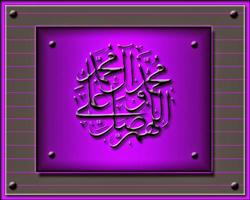 [Resim: islamiresim-V5.jpg]