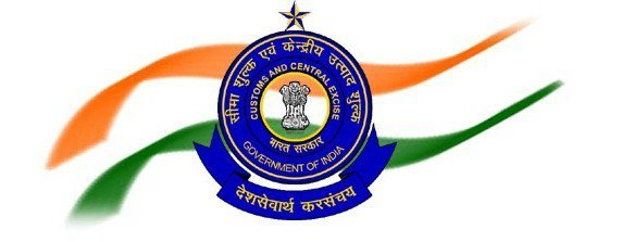 Central Excise & Customs Dept, Pune Cadre Control Recruitment 2015 Tax Asst, Stenographer, Hawaldar – 34 Posts www.punecenexcise.gov.in