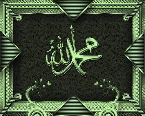 [Resim: islamiresim-tasarim2014-5131635-V14.png]