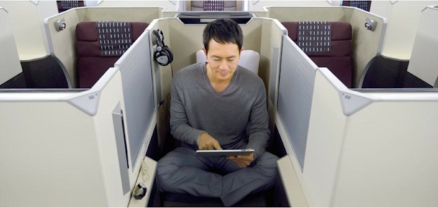 Privacy standard of JAL SKY SUITE