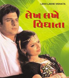 Lekh Lakhe Vidhata (2007) - Gujarati Movie