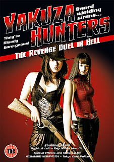 Ver The Yakuza Hunters 2 Online Gratis (2010)