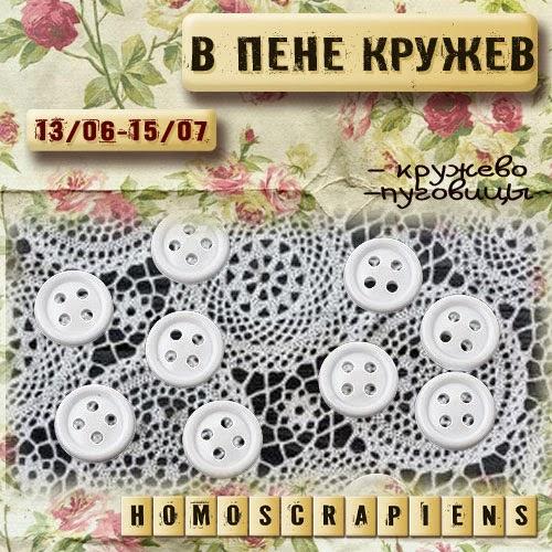 http://homoscrapiens.blogspot.de/2014/06/17.html