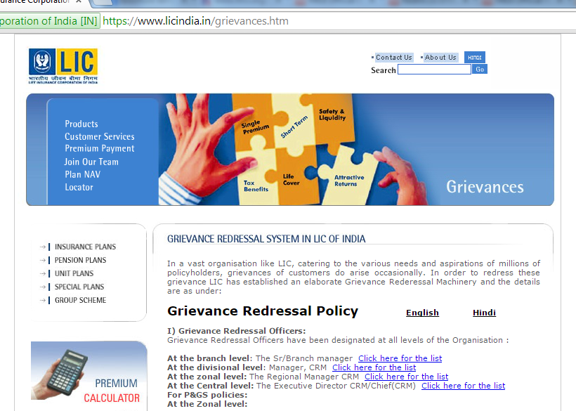 lic grievance raise procedure