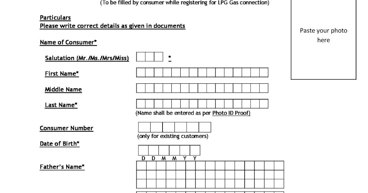 Lpg Gas Kyc Form