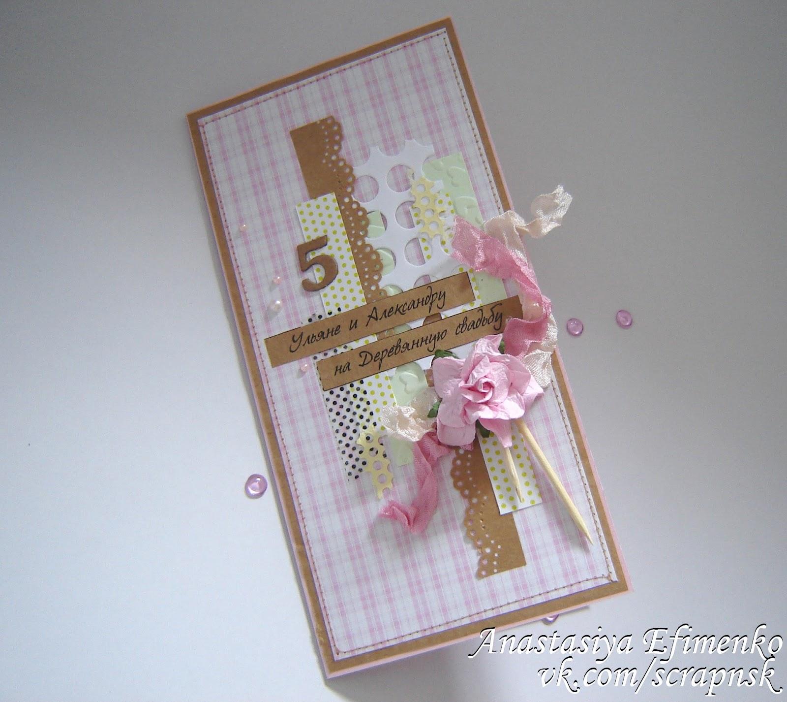 Годовщины свадьбы - названия свадеб - 1 год - 2 3 4 года 4
