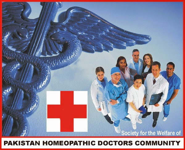 homeopathy pakistan