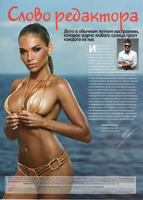 Julia Novoselskaya Loaded Magazine Wallpapers
