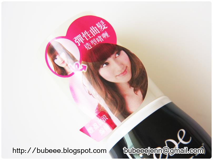 http://4.bp.blogspot.com/-vehZhOyN3ak/U_PynbHQMUI/AAAAAAAAcDw/ipGQvF8r0aM/s1600/liese-fluffy-wave-jelly-product-3A.jpg