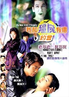 Khử Tà Diệt Ma - My Date With A Vampire
