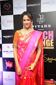 Lakshmi Manchu latest photos-thumbnail-5