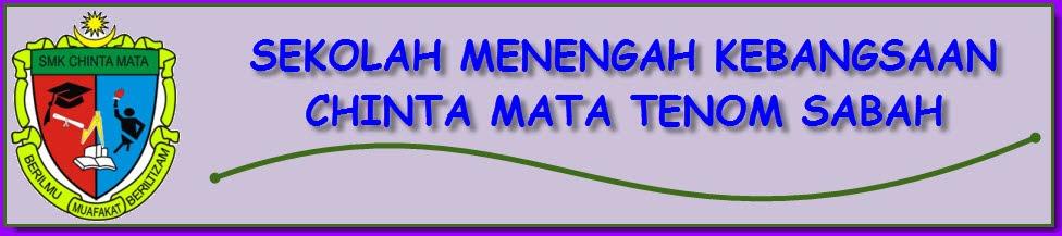 SMK CHINTA MATA, TENOM