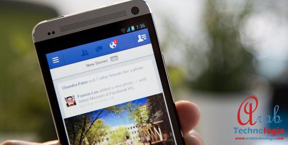 تطبيق خطير يكشف صور المخفية لمستخدمي فيسبوك