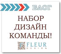 http://fleurpaper.blogspot.ru/