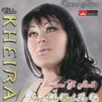 Cheba kheira-Andi wahad yebghini
