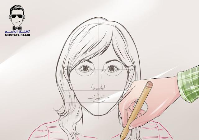 مدونة تعلم الرسم