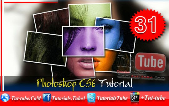 Photoshop CS6 Tutorial - 31 - Using the Marquee Selection Tool