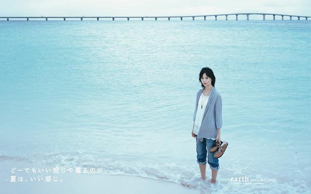 Aoi Miyazaki 宮﨑あおい earth music & ecology wallpaper HD 03