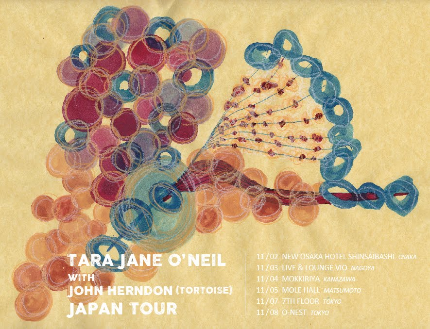 タラ・ジェイン・オニール ジャパン・ツアー2017