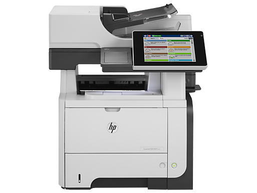 HP LaserJet Enterprise 500 MFP MM525f