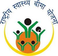 Rastriya Swasthya Bima Yojana RSBY, Tripura, Graduation, DEO, RSBY logo