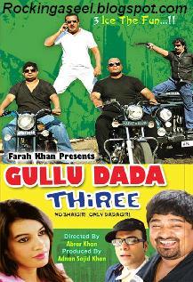 Gullu Dada 3