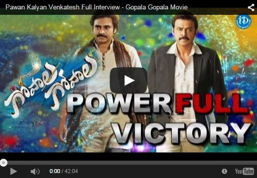 Pawan Kalyan Venkatesh Full Interview