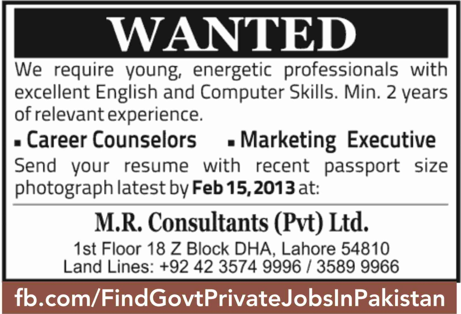 wanted job ads in sunday jang
