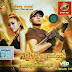Sunday Production VCD Vol 146 (File*DAT) [Full Album]