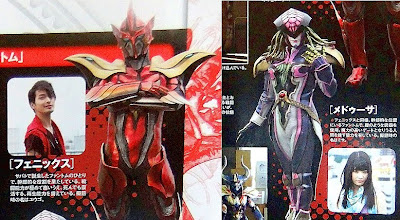Kamen Rider Wizard's Phatoms Revealed