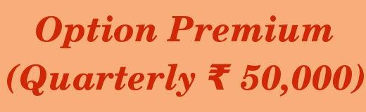 Optiona Premium